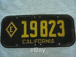 1951-1956 California Highway Patrol plate